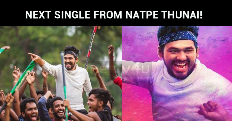 Hiphop Adhi To Release Next Single From Natpe Thunai!