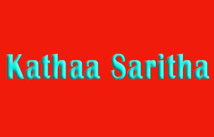 Kathaa Saritha