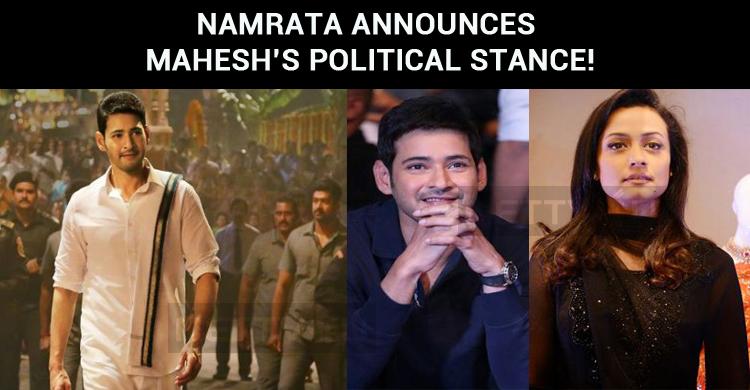 Namrata Announces Mahesh's Political Stance!