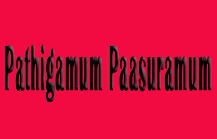 Pathigamum Paasuramum