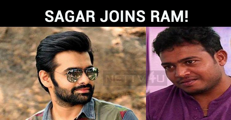 Sagar Joins Ram!