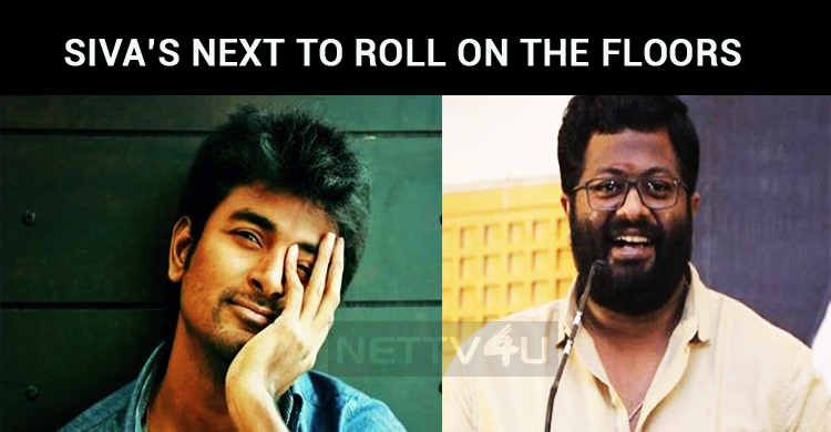 Sivakarthikeyan's Next To Roll On The Floors On..