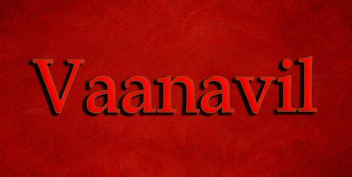 Vaanavil