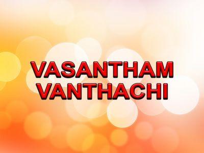 Vasantham Vanthachi