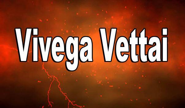 Vivega Vettai