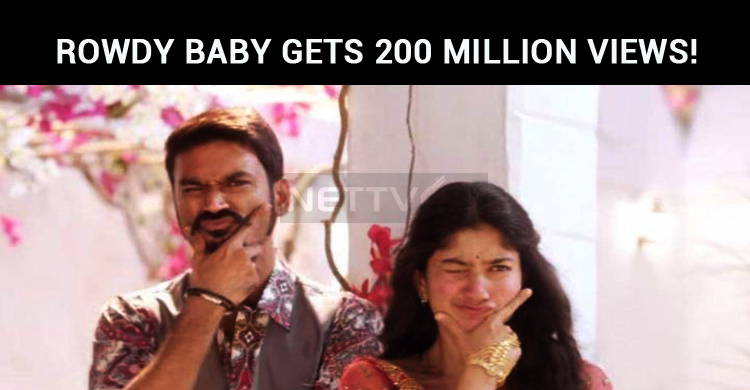 Wow! Rowdy Baby Gets 200 Million Views!
