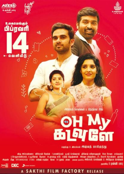 Oh My Kadavule Movie Review
