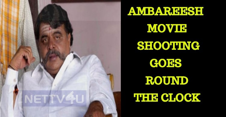 Ambareesh Is Working 24/7 For His Next! Kannada News