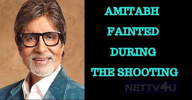 Amitabh Bachchan Fell Ill While Shooting! Hindi News