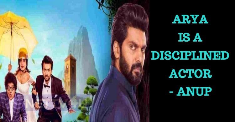 Anup Bhandari Praises Arya!