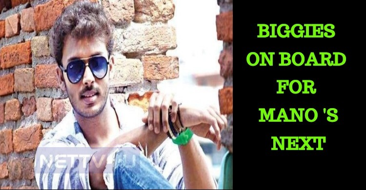 Manoranjan's Next Has Biggies On Board! Kannada News