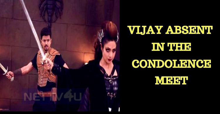 Reason Why Vijay Didn't Take Part In The Condolence Meet For Sridevi! Tamil News