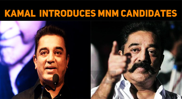 Kamal Haasan To Announce The Contestants!