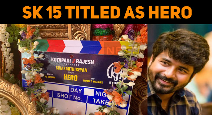Sivakarthikeyan's Next Is Hero!
