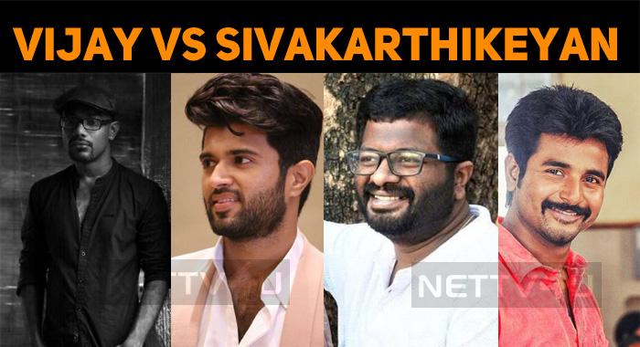 Title Clash – Vijay VS Sivakarthikeyan