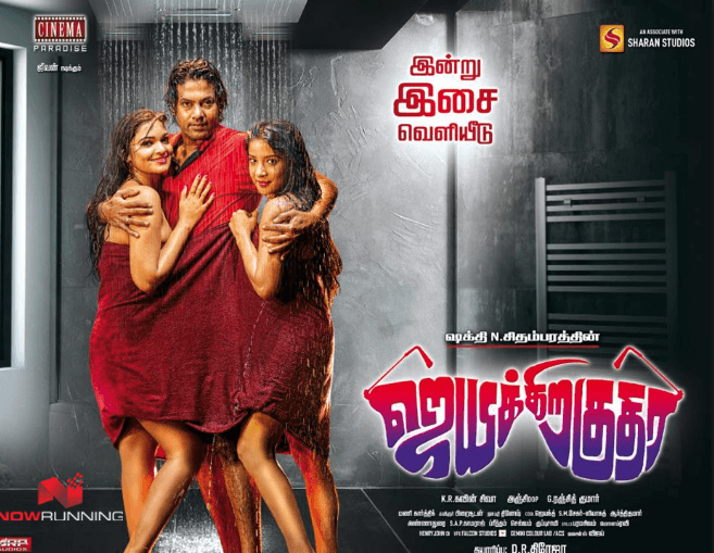 Jayikkira Kudhira Movie Review Tamil Movie Review