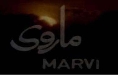 Marvi
