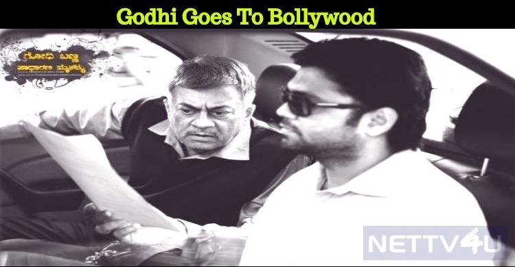 Rakshit's Movie Goes To Hindi!