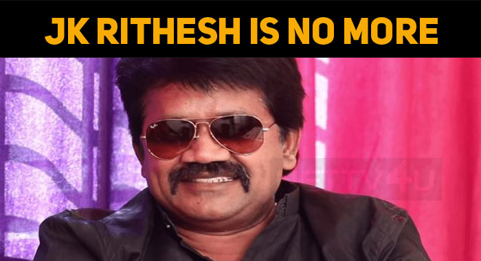 Shocking: JK Rithesh Passed Away  Due To Cardiac Arrest