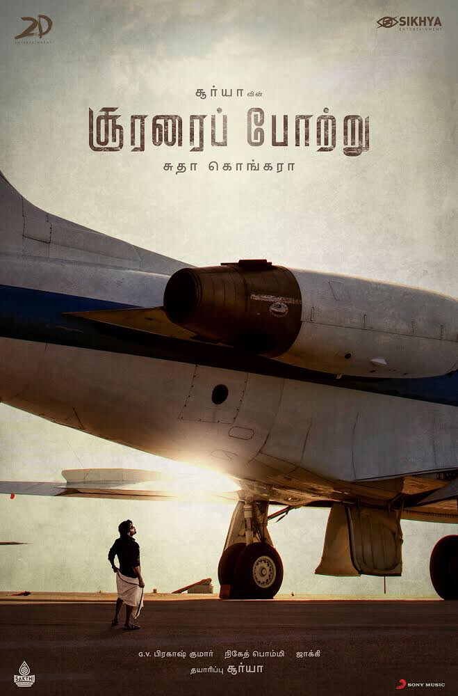 Soorarai Pottru Movie Review Tamil Movie Review