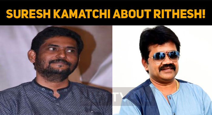 Suresh Kamatchi Speaks About JK Rithesh!