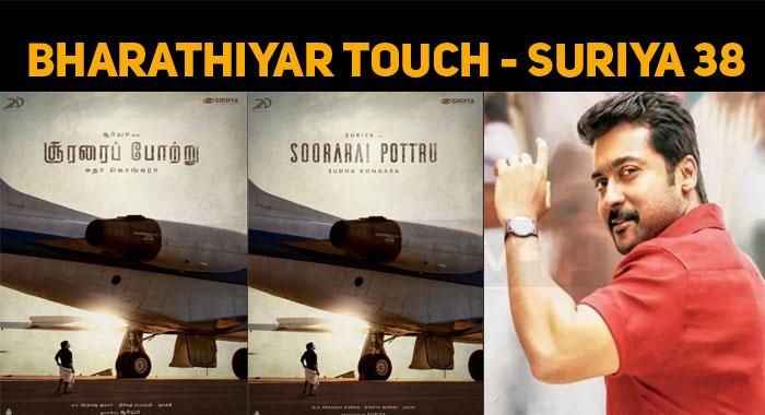 Suriya 38 Title Has Bharathiyar Touch!