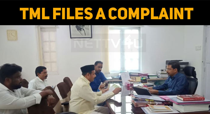 Tamilnadu Muslim League Files A Complaint!