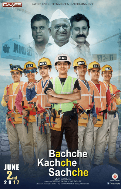 Bachche Kachche Sachche Movie Review Hindi Movie Review