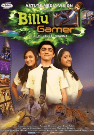 Billu Gamer Movie Review Hindi Movie Review