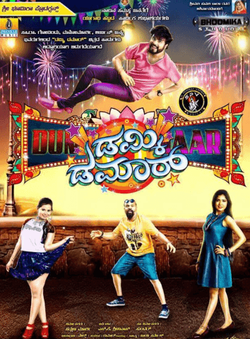 Dumki Damaar Movie Review Kannada Movie Review