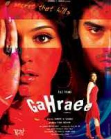 Gahraee Movie Review Hindi Movie Review