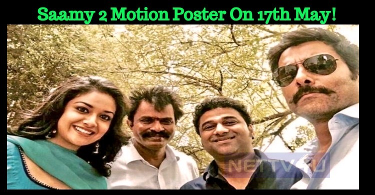 Saamy 2 Motion Poster On 17th May!