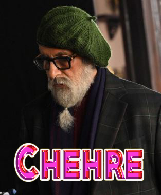 Chehre Movie Review Hindi Movie Review