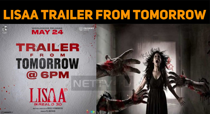 Lisaa Trailer Hits The Internet Tomorrow!
