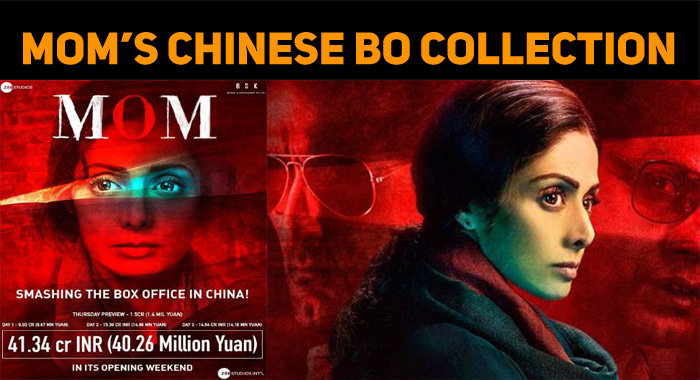 Sridevi's Mom Collects Well At Chinese Box Office!