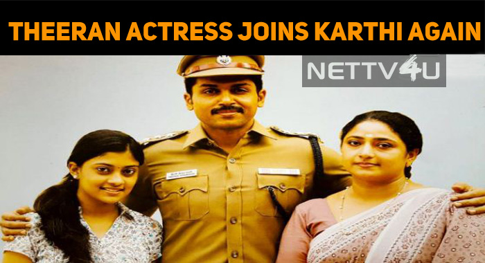 Theeran Actress Joins Karthi Once Again!