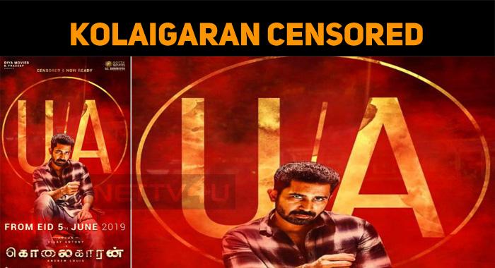 Vijay Antony's Kolaigaran Censored!