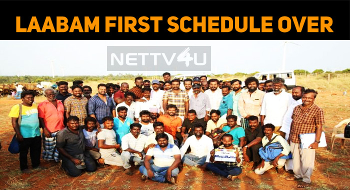 Vijay Sethupathi Movie Laabam First Schedule Wr..
