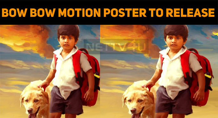 Yet Another Pet Movie In Tamil Film Industry!