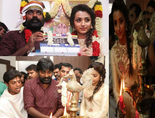 """Movie """"96"""" Launched With Pooja!"""
