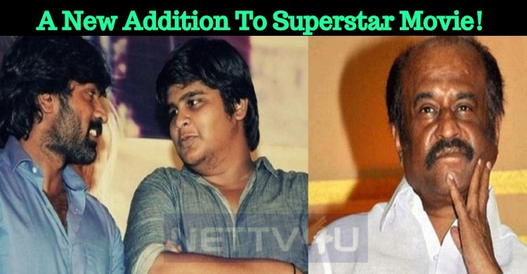A New Addition To Superstar Movie! Tamil News