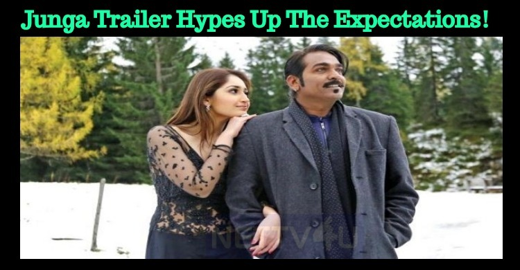 Junga Trailer Hypes Up The Expectations! Tamil News