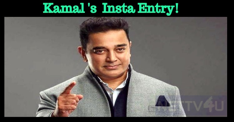 Kamal Got Thousands Of Followers In Insta Within Few Hours!