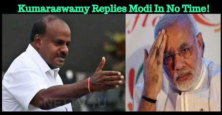 Kumaraswamy Replies Modi In No Time! Tamil News