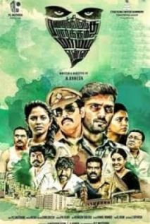 Marainthirunthu Parkum Marmam Enna Movie Review Tamil Movie Review