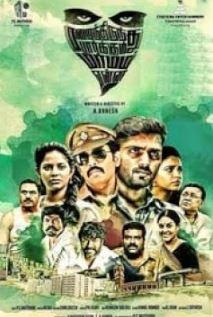 Marainthirunthu Parkum Marmam Enna Movie Review Tamil Movie Review