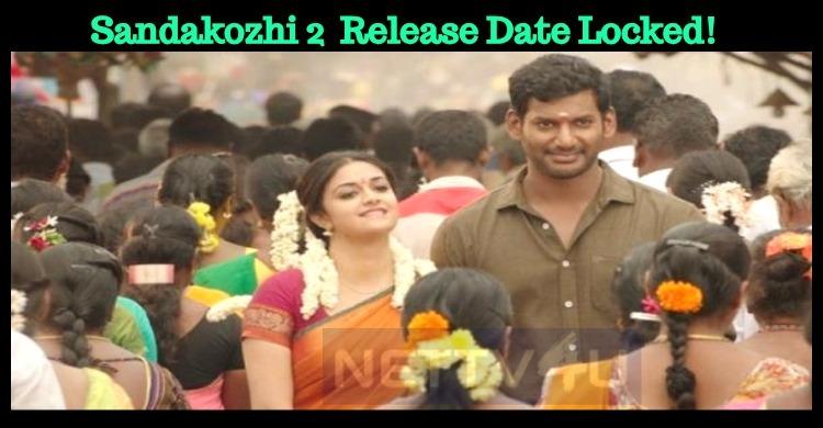 Sandakozhi 2  Release Date Locked! Tamil News