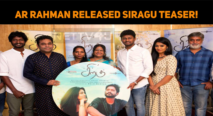 AR Rahman Released Siragu Teaser!