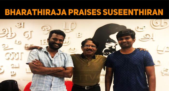 Bharathiraja Praises Suttu Pidikka Utharavu Team!
