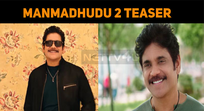 I Don't Fall In Love; I Only Make Love – Manmadhudu 2
